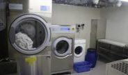 Какво представлява химическото чистене
