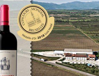 Класификация на виното