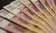 Aвтентичност на банкнотите