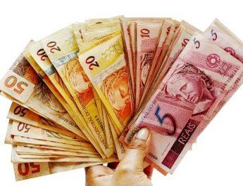 хартиените пари