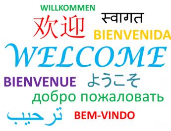 Езикови курсове за деца
